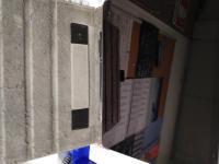 TS 2547 iPad